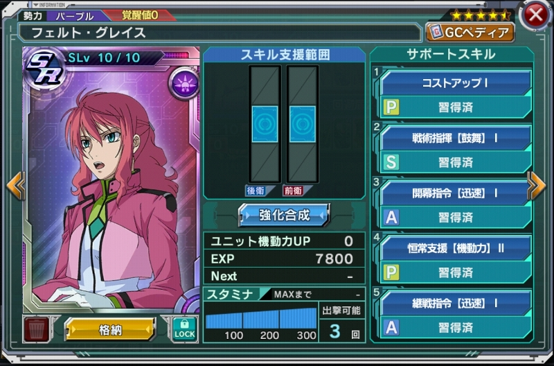 f:id:yamiyono-karasu:20180205160424j:plain