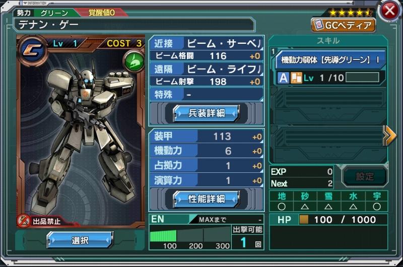 f:id:yamiyono-karasu:20180212115427j:plain