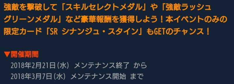 f:id:yamiyono-karasu:20180222094359j:plain