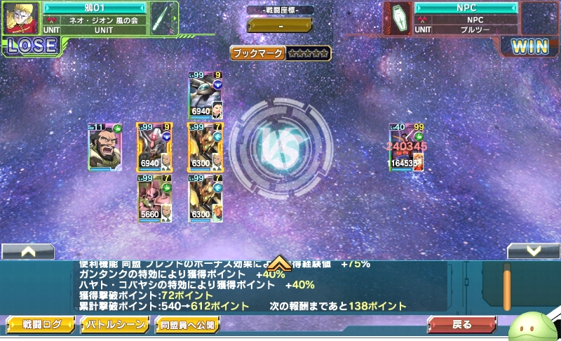 f:id:yamiyono-karasu:20180222100704j:plain