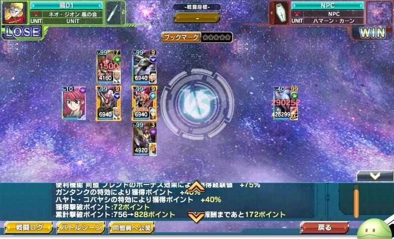 f:id:yamiyono-karasu:20180222101006j:plain