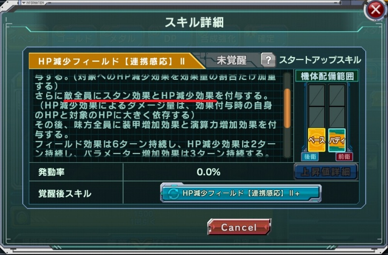 f:id:yamiyono-karasu:20180222103344j:plain