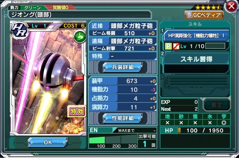 f:id:yamiyono-karasu:20180222103539j:plain