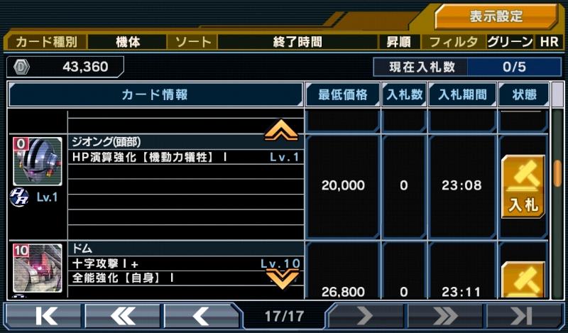 f:id:yamiyono-karasu:20180222104251j:plain