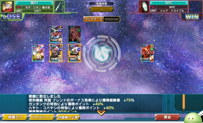 f:id:yamiyono-karasu:20180224113532j:plain