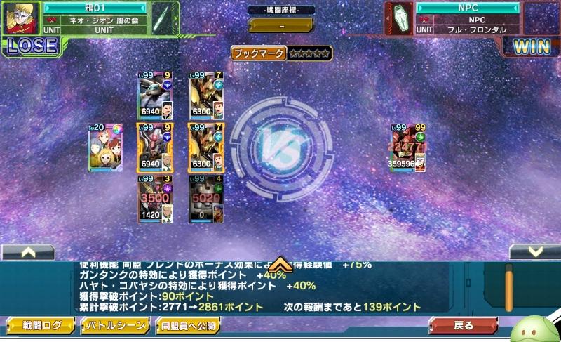 f:id:yamiyono-karasu:20180224114611j:plain