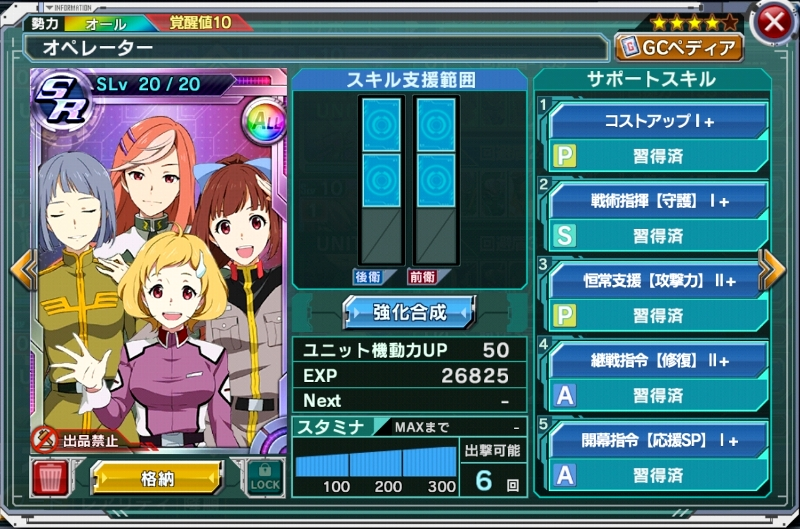 f:id:yamiyono-karasu:20180224115303j:plain