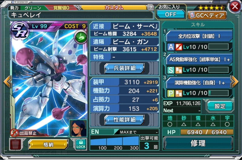 f:id:yamiyono-karasu:20180303095329j:plain