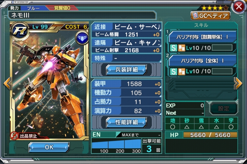 f:id:yamiyono-karasu:20180303104406j:plain