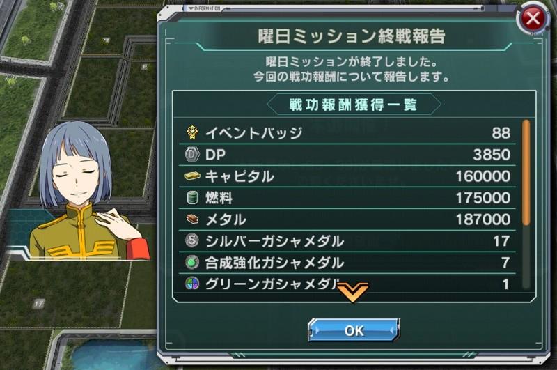f:id:yamiyono-karasu:20180316104450j:plain