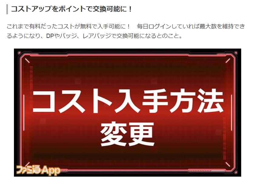 f:id:yamiyono-karasu:20180321104046p:plain