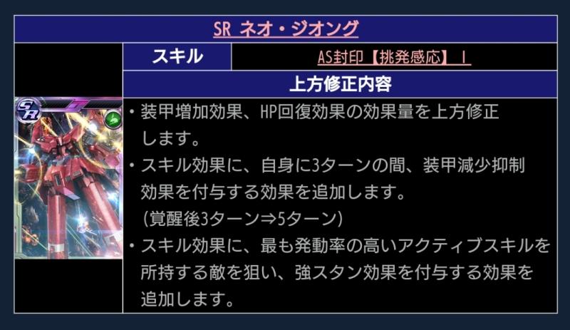 f:id:yamiyono-karasu:20180321110532j:plain