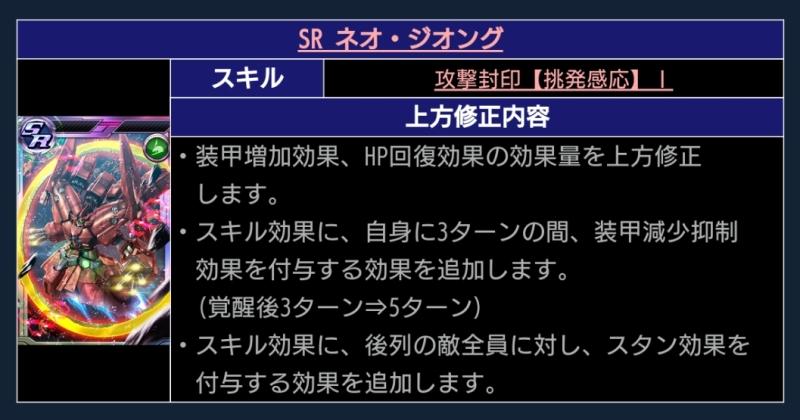 f:id:yamiyono-karasu:20180321110855j:plain