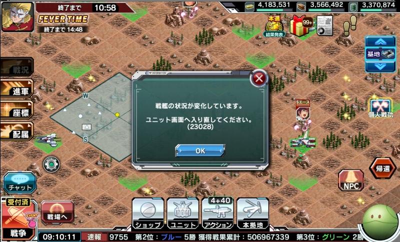f:id:yamiyono-karasu:20180326103752j:plain