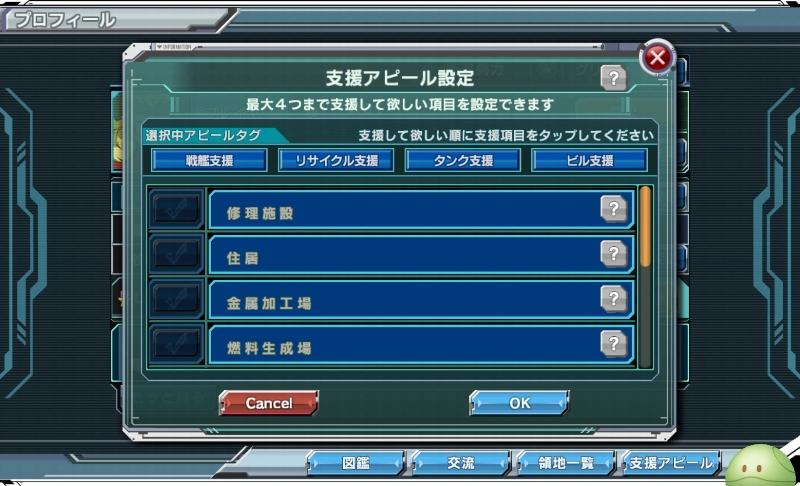 f:id:yamiyono-karasu:20180326105145j:plain