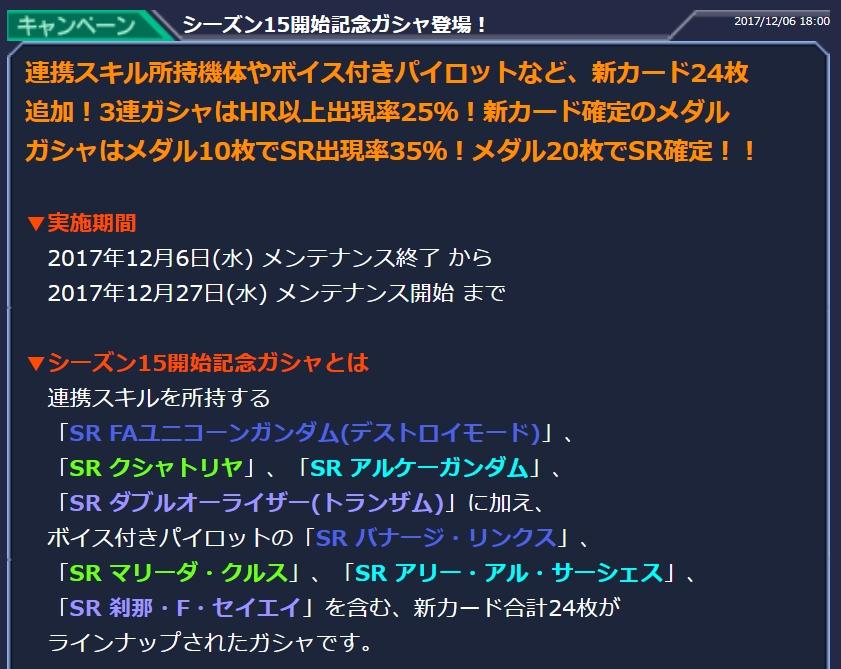 f:id:yamiyono-karasu:20180326120406j:plain