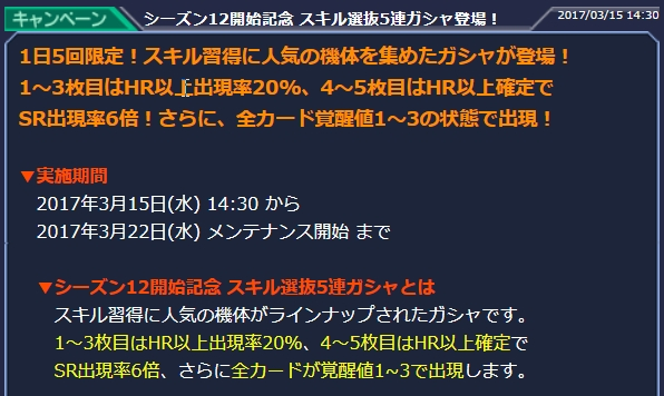 f:id:yamiyono-karasu:20180326120506j:plain