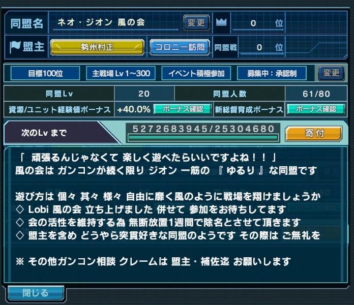 f:id:yamiyono-karasu:20180329095025j:plain
