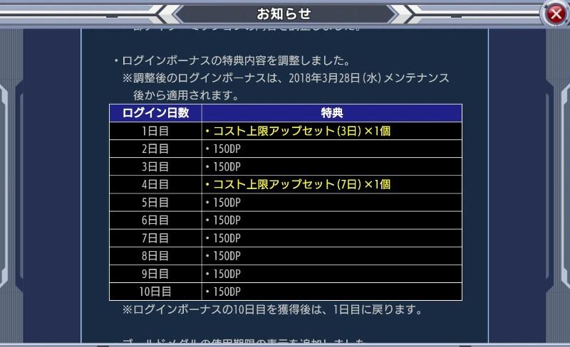 f:id:yamiyono-karasu:20180329101508j:plain