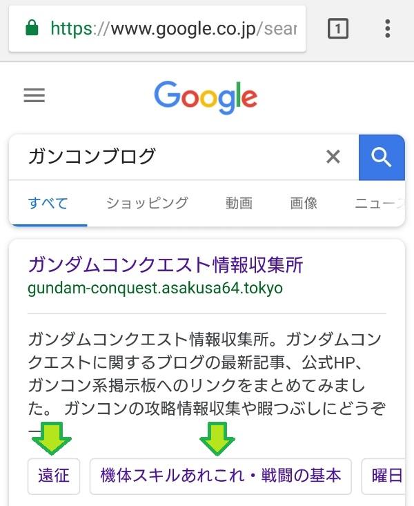 f:id:yamiyono-karasu:20180331131916j:plain