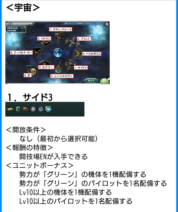 f:id:yamiyono-karasu:20180331133631j:plain