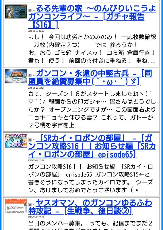 f:id:yamiyono-karasu:20180331133727j:plain