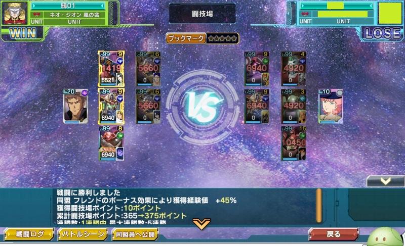 f:id:yamiyono-karasu:20180331135437j:plain