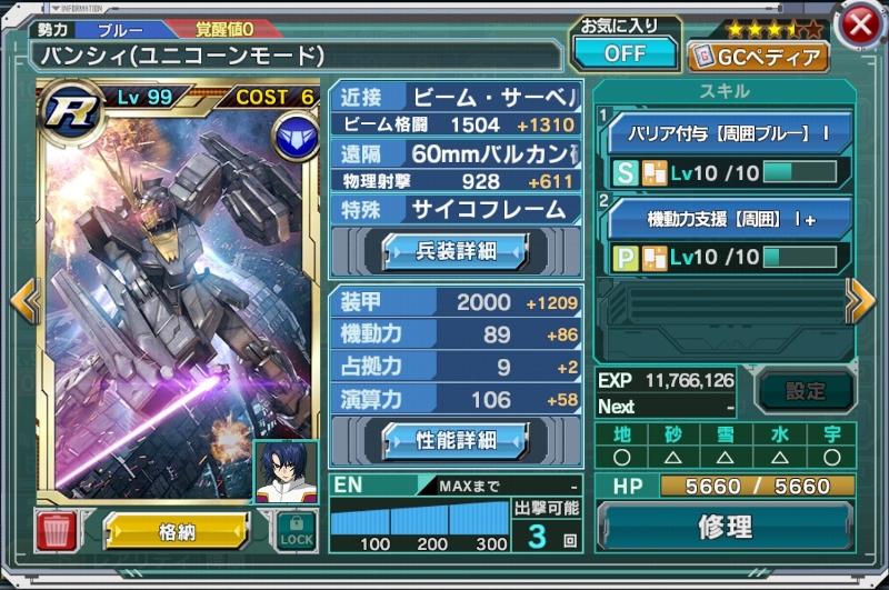 f:id:yamiyono-karasu:20180331135548j:plain