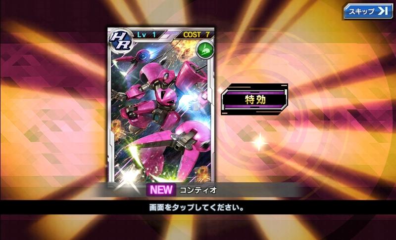 f:id:yamiyono-karasu:20180410164653j:plain