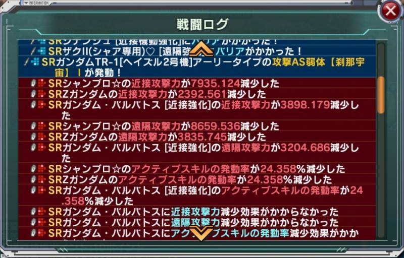 f:id:yamiyono-karasu:20180410171458j:plain