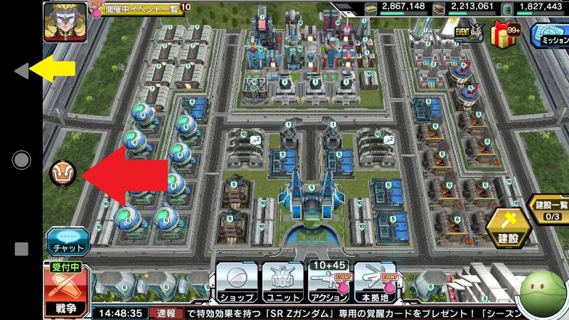 f:id:yamiyono-karasu:20180410173915j:plain