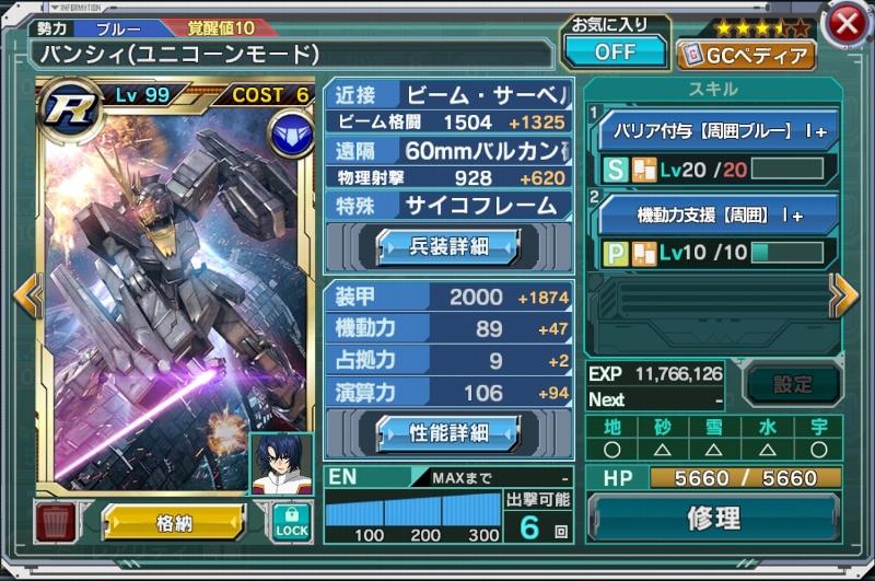f:id:yamiyono-karasu:20180410174105j:plain