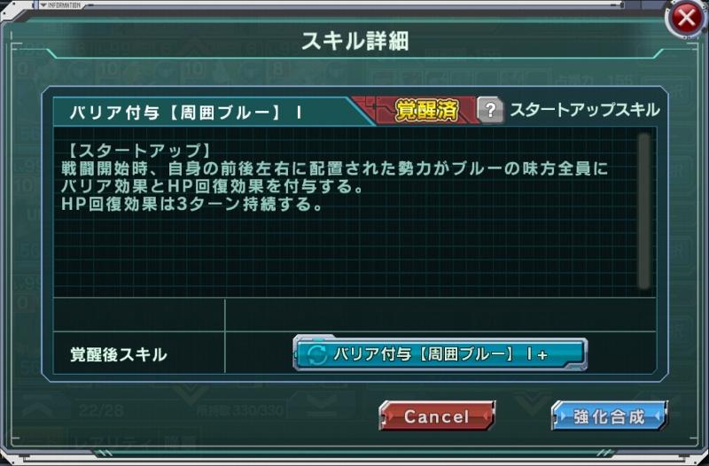 f:id:yamiyono-karasu:20180410174255j:plain