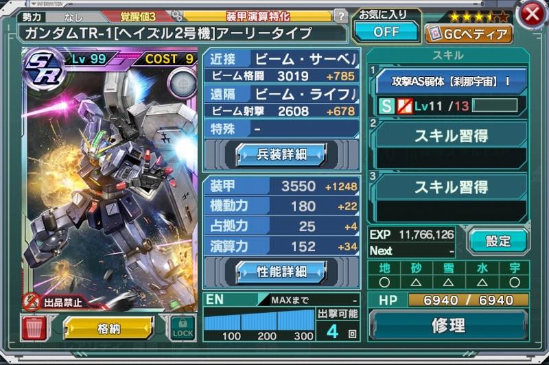f:id:yamiyono-karasu:20180419160821j:plain