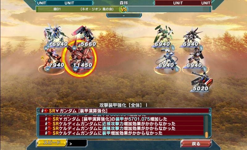 f:id:yamiyono-karasu:20180419170715j:plain