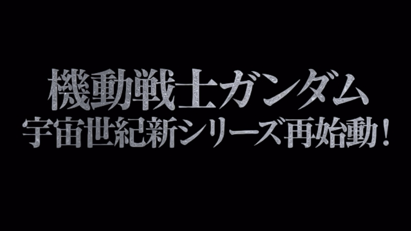 f:id:yamiyono-karasu:20180421101644j:plain