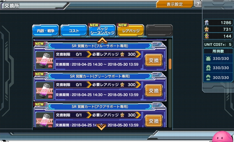 f:id:yamiyono-karasu:20180428124035j:plain