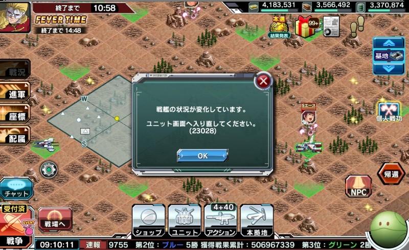 f:id:yamiyono-karasu:20180428134841j:plain
