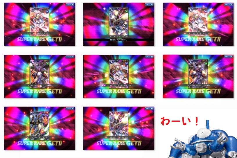 f:id:yamiyono-karasu:20180503144218j:plain