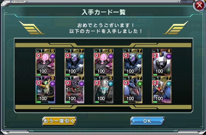 f:id:yamiyono-karasu:20180503145306j:plain