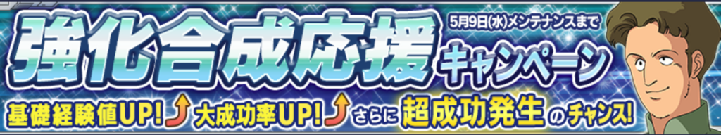 f:id:yamiyono-karasu:20180503151401p:plain