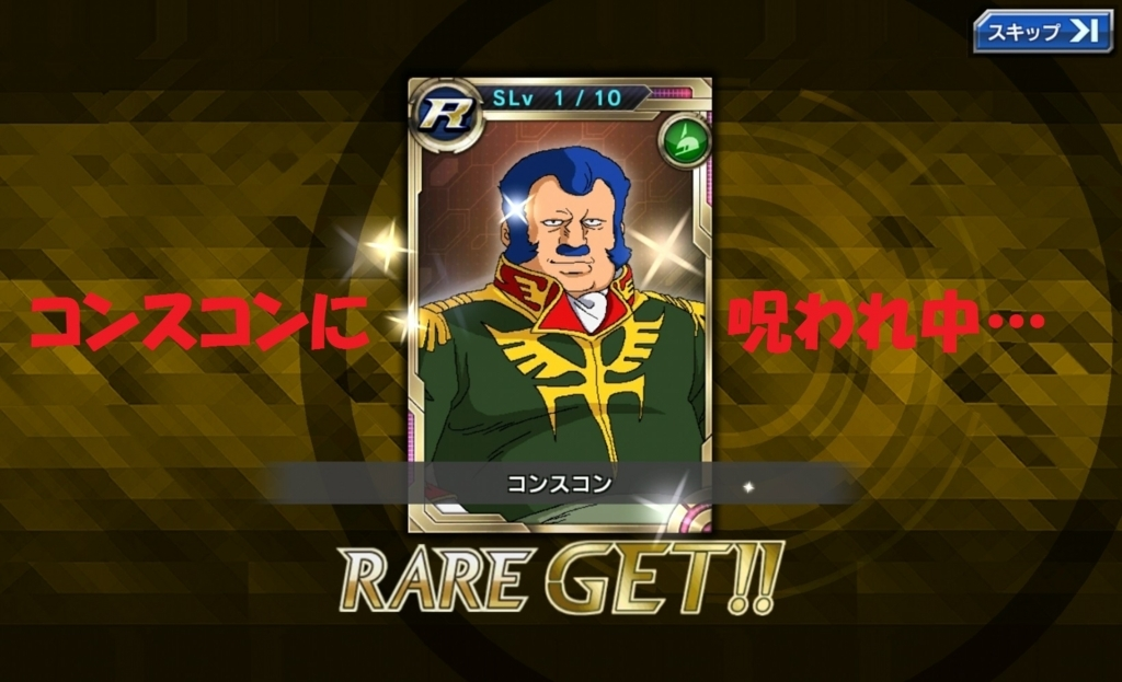 f:id:yamiyono-karasu:20180518145204j:plain