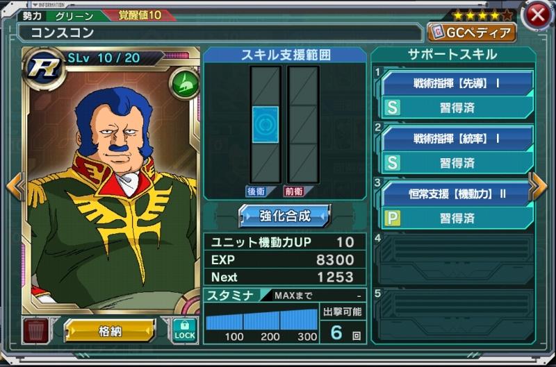 f:id:yamiyono-karasu:20180518153054j:plain