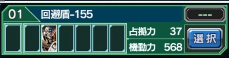 f:id:yamiyono-karasu:20180518155253j:plain