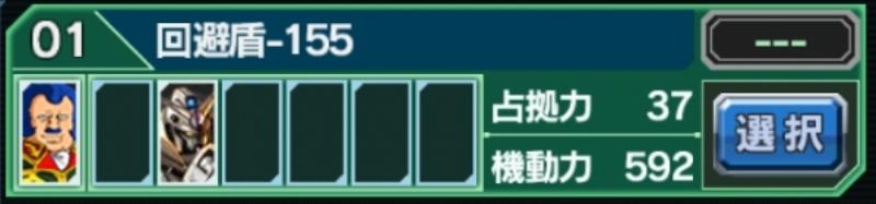 f:id:yamiyono-karasu:20180518155636j:plain