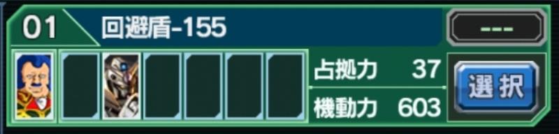 f:id:yamiyono-karasu:20180518160256j:plain