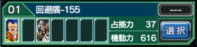 f:id:yamiyono-karasu:20180518160731j:plain