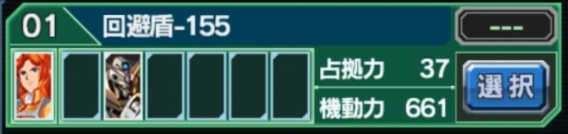 f:id:yamiyono-karasu:20180518161825j:plain
