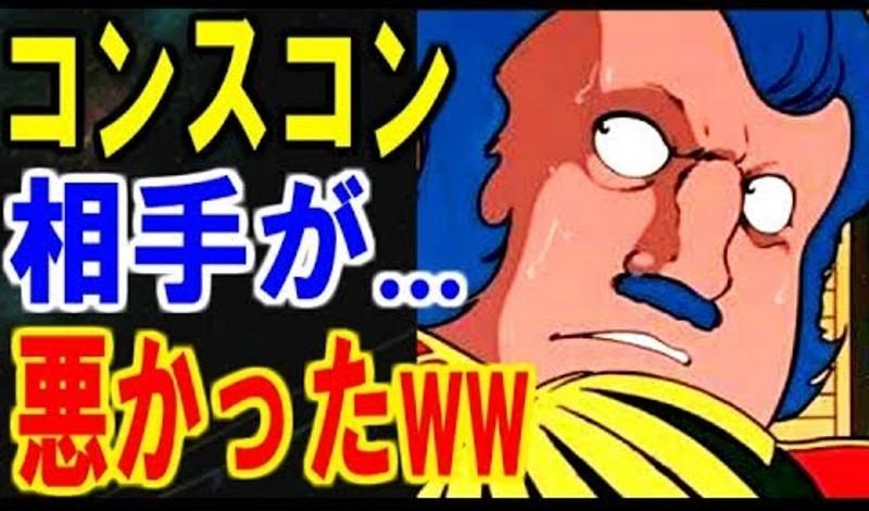 f:id:yamiyono-karasu:20180518162354j:plain