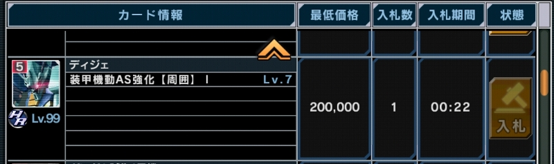 f:id:yamiyono-karasu:20180528142628j:plain